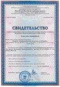 Свидетельство СРО «Балтийское Объединение Проектировщиков» на право осуществлять подготовку проектной документации объектов капитального строительства